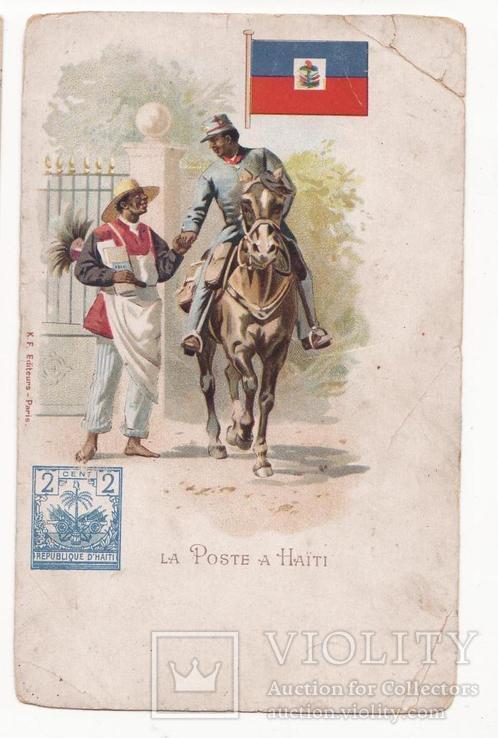 Открытка Почта Гаити