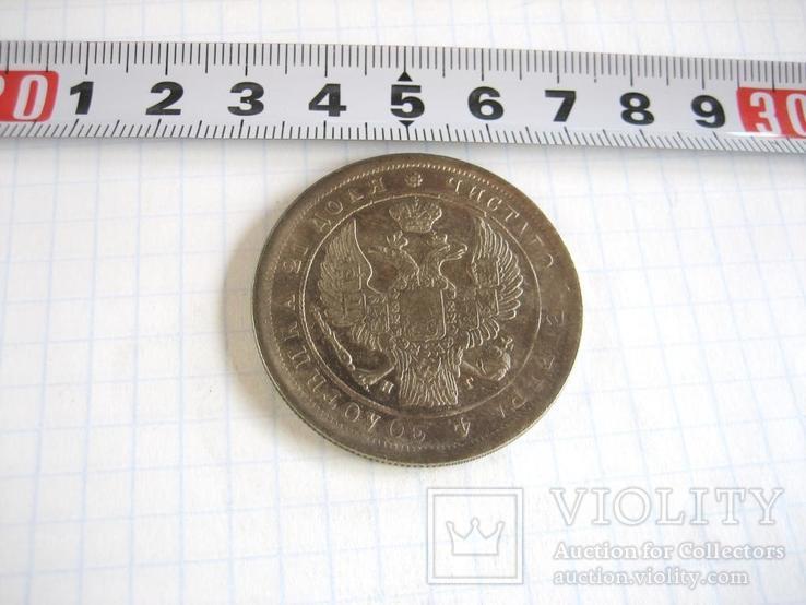 Старовинна російська монета - 1 карбованець - копія, фото №5