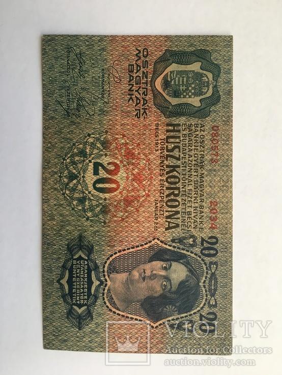 20 крон 1913 рік, фото №3