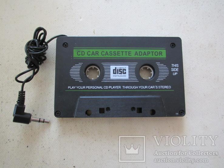 Кассета -адаптер для магнитофона, фото №2