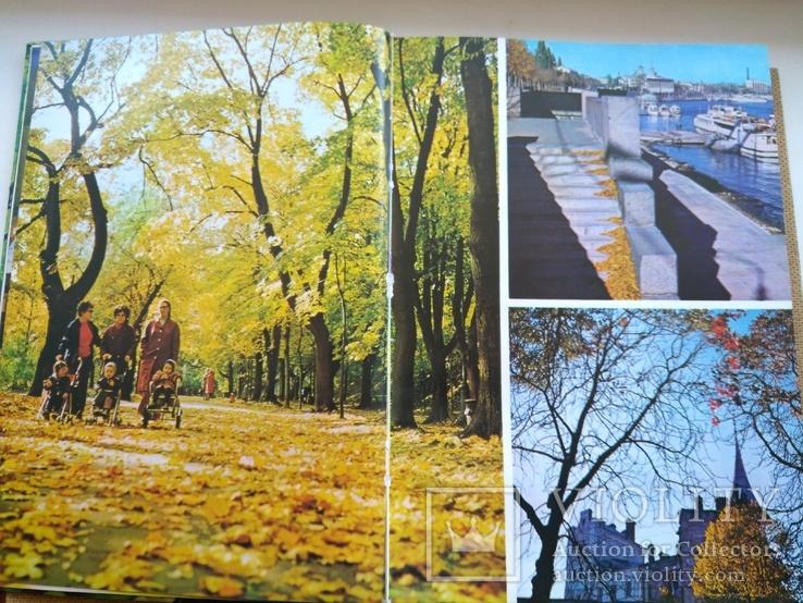 Фотоальбом Пісня про Київ 1978г., фото №10