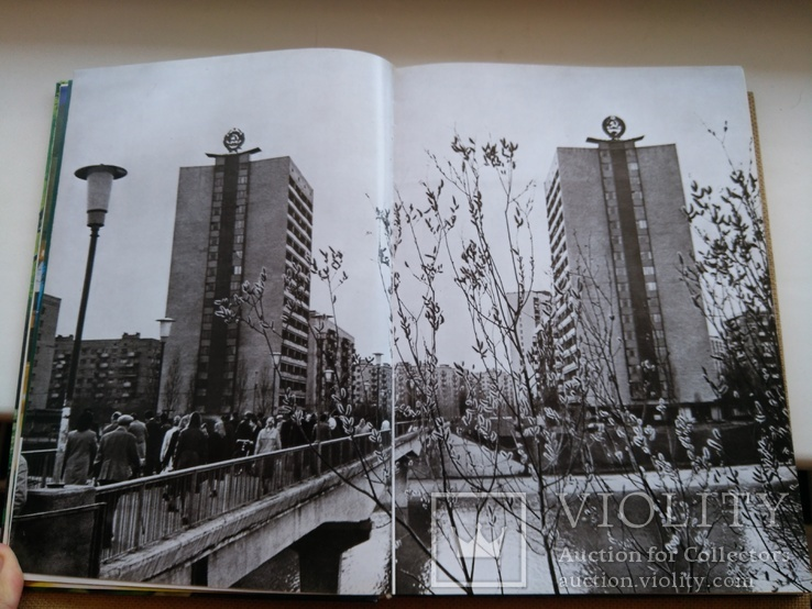 Фотоальбом Пісня про Київ 1978г., фото №12
