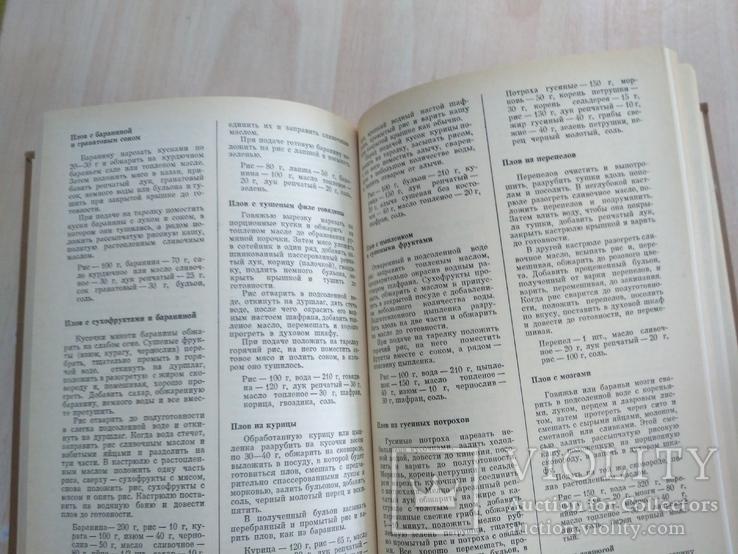 Любимые блюда 1988р., фото №5