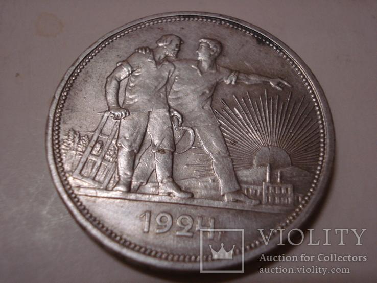 1 рубль 1924 года, фото №2