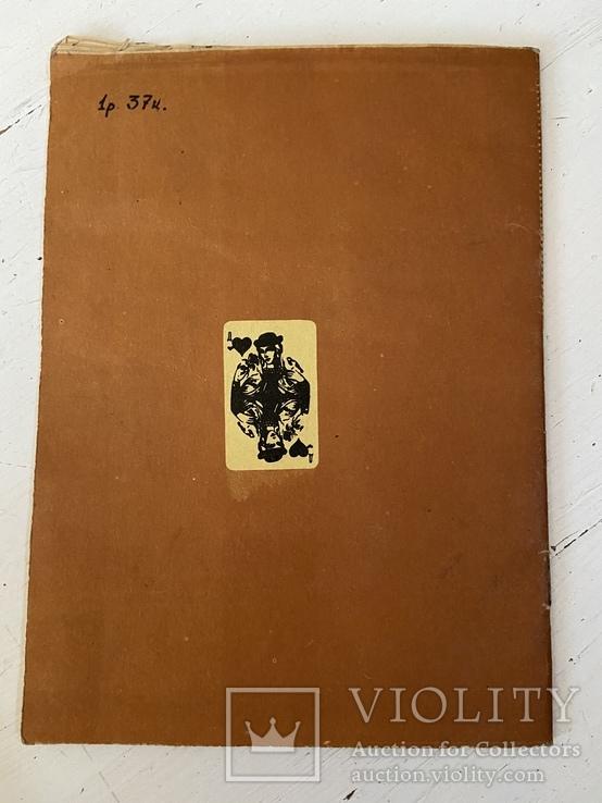 Фокусы с картами, фото №3
