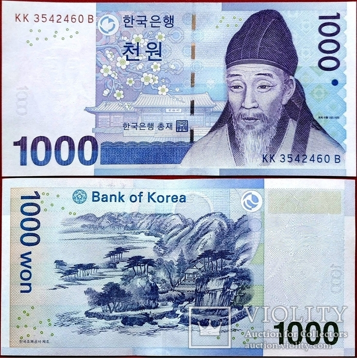 Південна Корея South Korea Южная Корея - 1000 вон won - P54