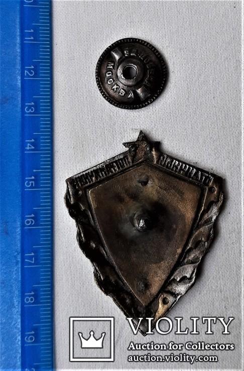 Знак Отличный пограничник МГБ, копия, сборный на заклепках, фото №4