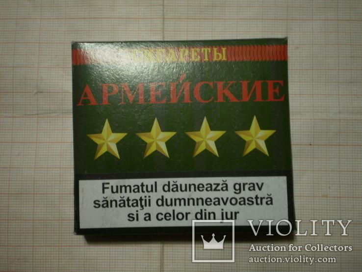 "Сигареты без фильтра ""Армейские"", фото №2"
