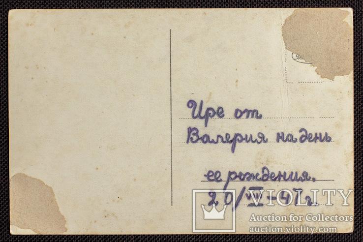 Ретро открытка с натюрмортом. 1940-е., фото №3