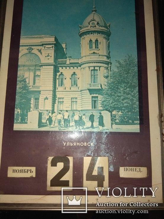 Календарь, фото №2