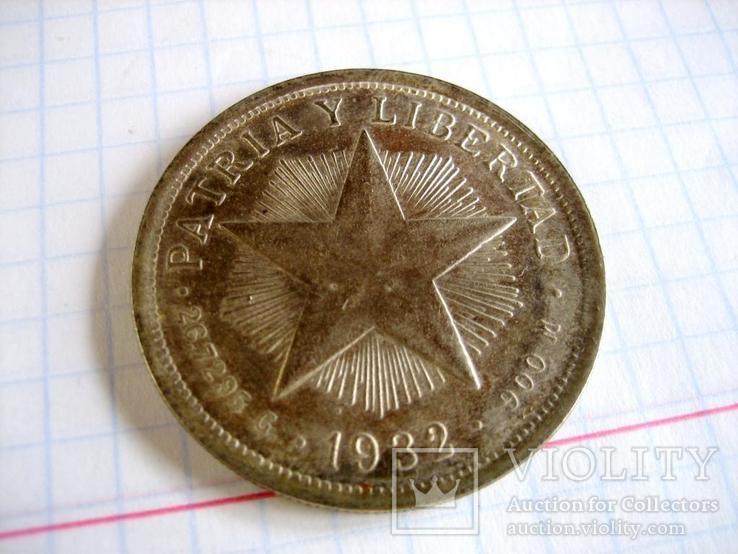 Старовинна закордонна монета - копія, фото №2