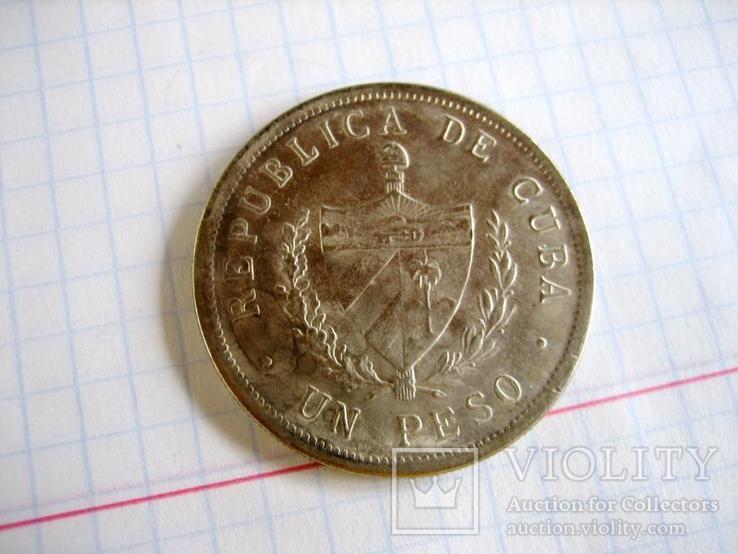 Старовинна закордонна монета - копія, фото №3