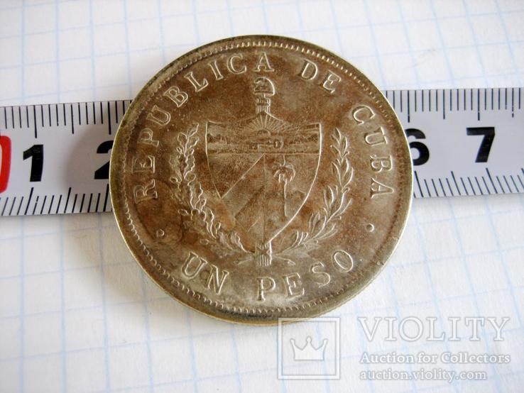 Старовинна закордонна монета - копія, фото №4