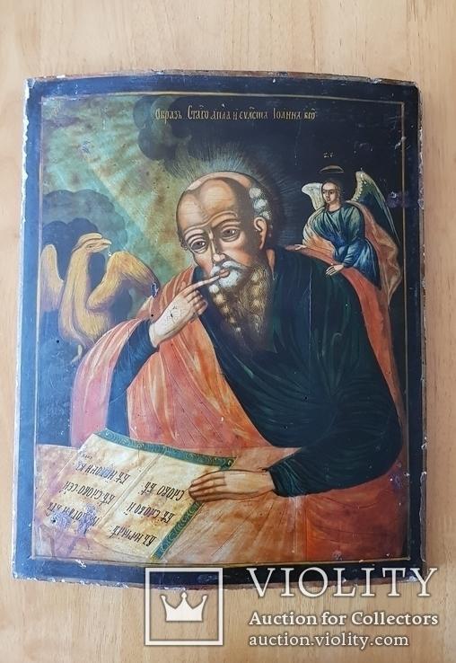 """Икона""""Иоанн Богослов """", фото №2"""
