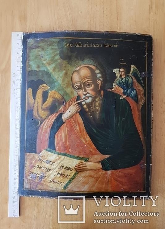 """Икона""""Иоанн Богослов """", фото №3"""