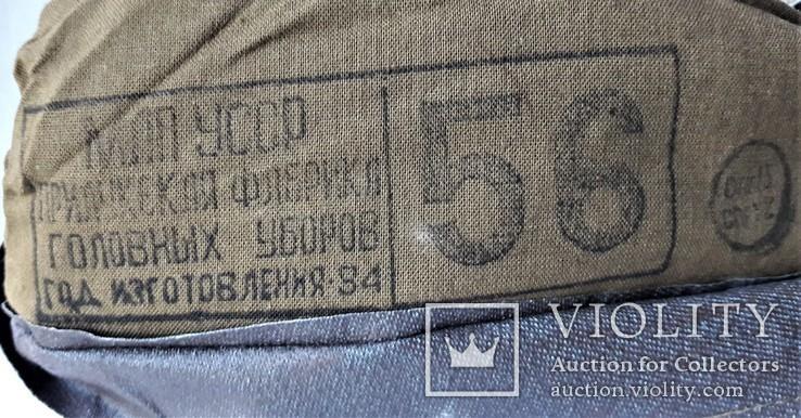 Пилотка ВС СССР, 56 размер, 1984г, клеймо, защитная звезда (2), фото №10