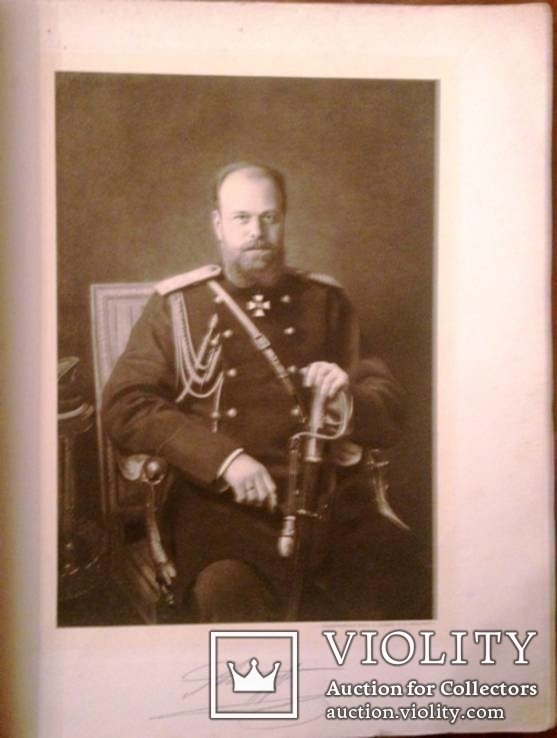 Русский музей императора Александра III, 2 тома, полное издание., фото №4
