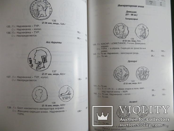 Каталог антиных монет Скифии, Березани, Никония, Тиры, Керкинитиды, фото №4