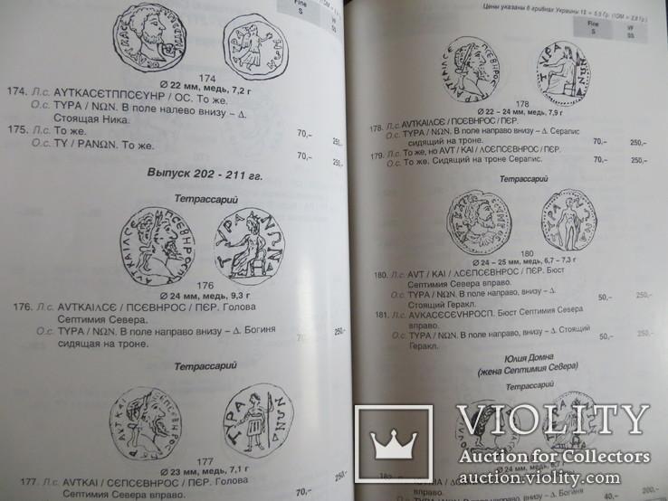 Каталог антиных монет Скифии, Березани, Никония, Тиры, Керкинитиды, фото №5