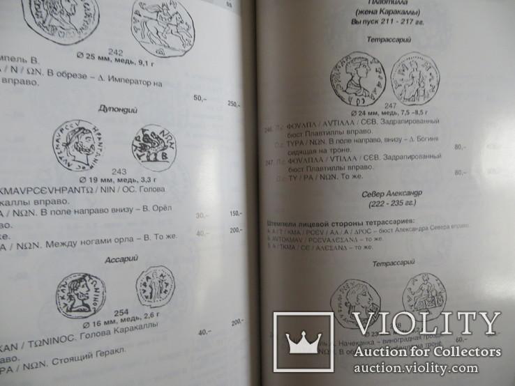 Каталог антиных монет Скифии, Березани, Никония, Тиры, Керкинитиды, фото №6