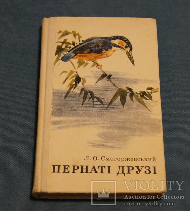 Комплект книг 10 шт., фото №2