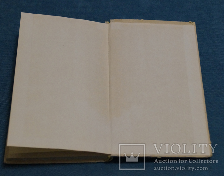 Комплект книг 10 шт., фото №10