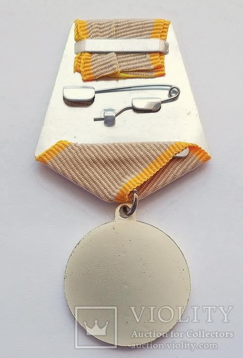 Медаль За боевые заслуги. Копия, фото №3