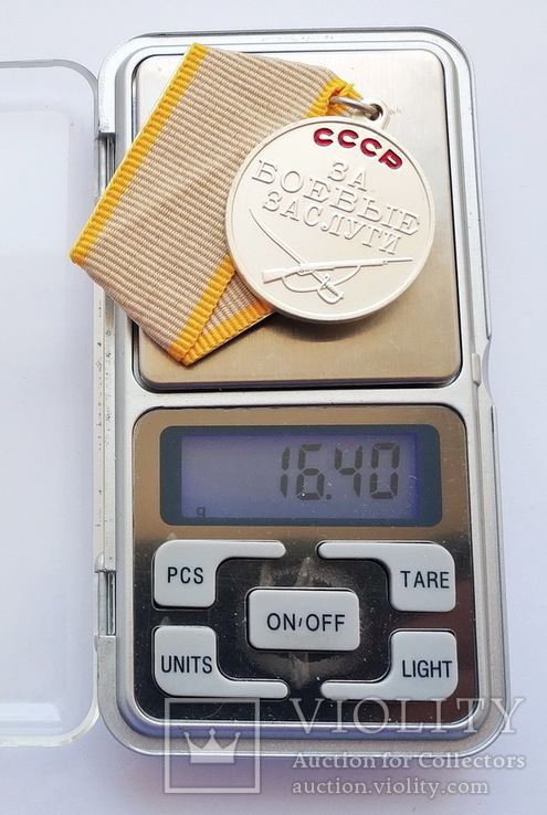 Медаль За боевые заслуги. Копия, фото №4