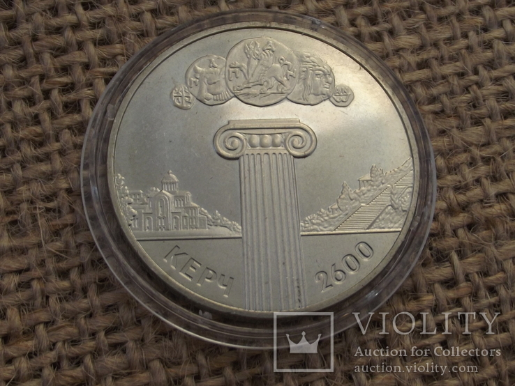 5 гривень. 2000р. м.Керч, фото №2