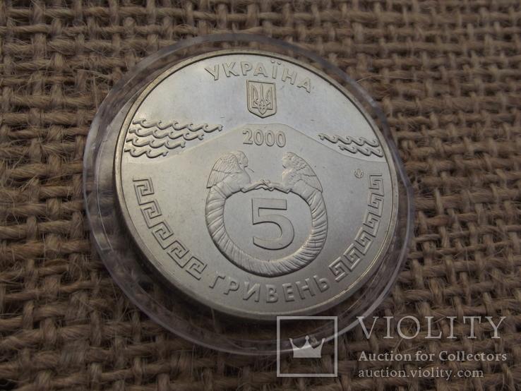 5 гривень. 2000р. м.Керч, фото №7