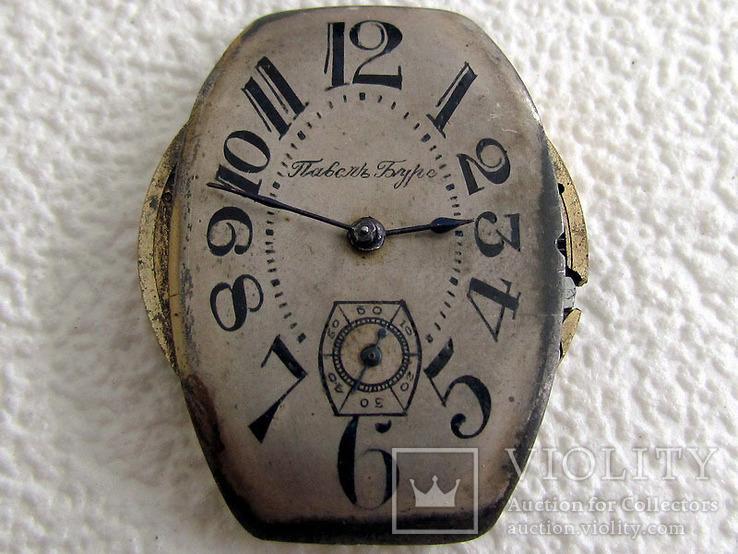 Павел Буре Pavel Bure Антикварные 1903-1904 года Швейцарские часы 585 золота На Ходу, фото №4