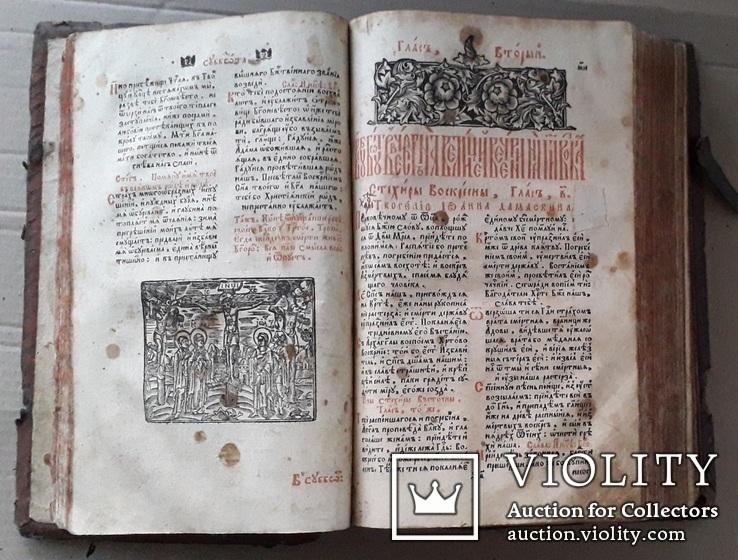 1686 г. Октоих (украинская книга) + рукопись, фото №7