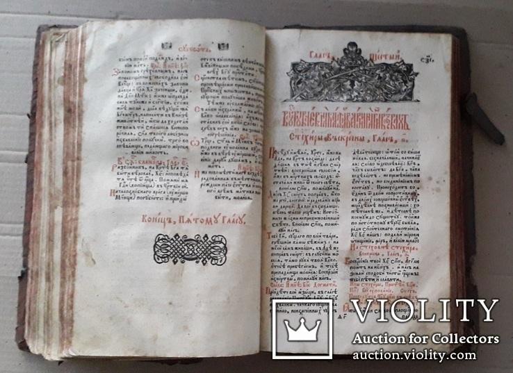 1686 г. Октоих (украинская книга) + рукопись, фото №9