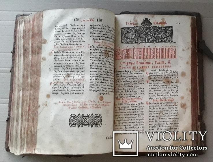 1686 г. Октоих (украинская книга) + рукопись, фото №10
