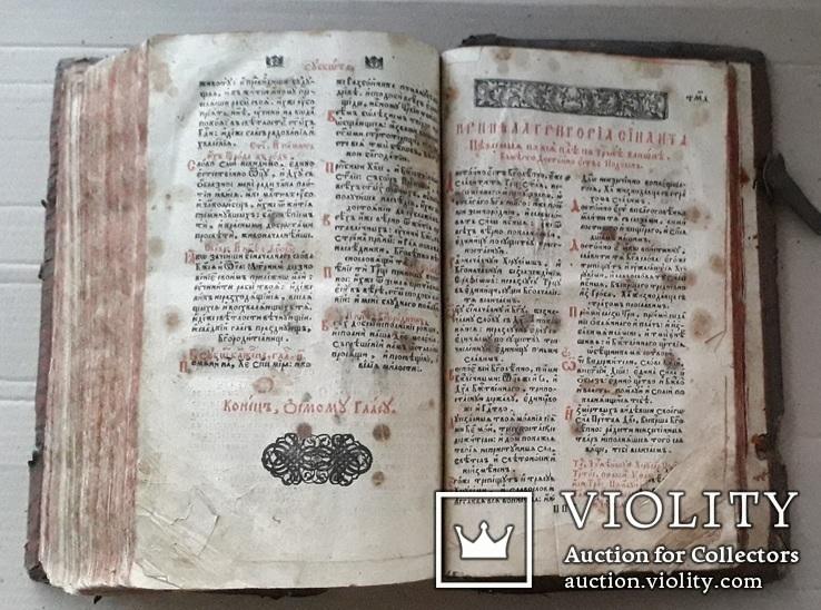 1686 г. Октоих (украинская книга) + рукопись, фото №11