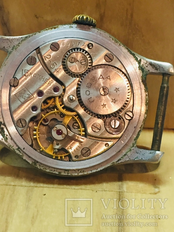 Часы Победа 1 мчз 2-й квартал 1954 года, фото №2