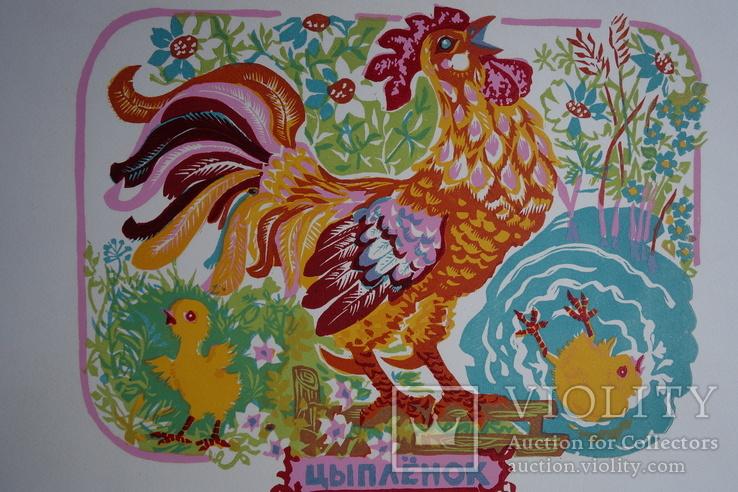 Лінорит Цыплёнок 39,5 на 29,5 см., фото №2