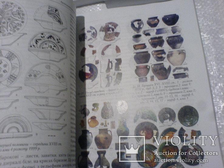Болховітіновський щорічник-2008-2009-2010-2011-2012-2013-14-2015-16-(17-18) все 8 шт -, фото №10