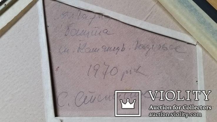 """С.Степанюк """"Гончарная башня Каменец-Подольск"""", 1970р., 58,5х38,5 см, фото №6"""