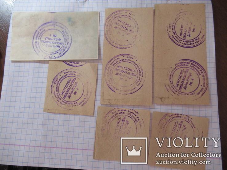 Запрошення на прид вина,горілчаних виробів 1990 Ужгород в связи с невыкупом, фото №9