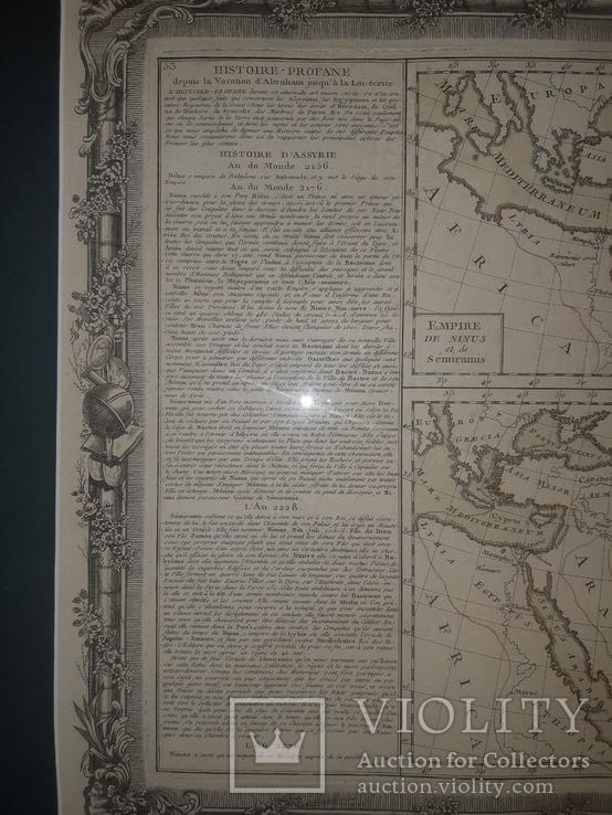 1761 Империя Нина и Семирамиды, фото №3