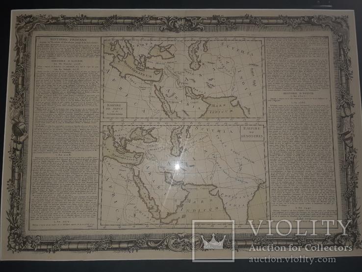 1761 Империя Нина и Семирамиды, фото №6