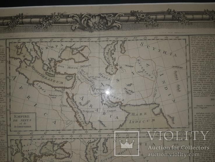 1761 Империя Нина и Семирамиды, фото №7