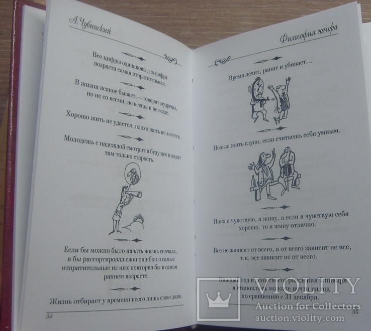Подарочное издание. 3 тома в коробке., фото №11