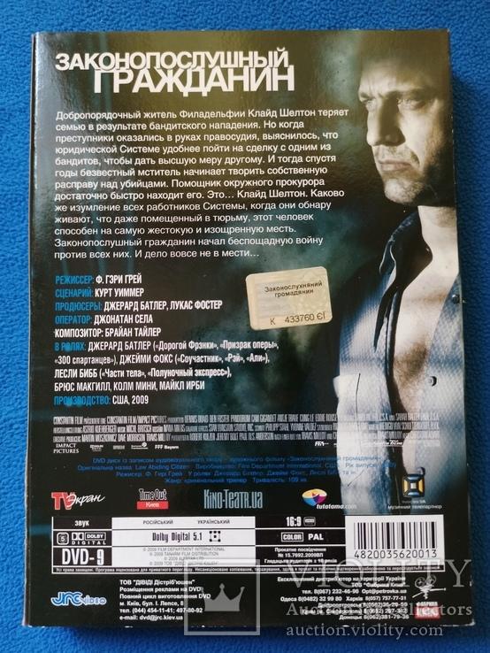 Dvd Законопослушный Гражданин, фото №3