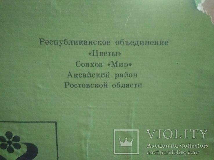 Напольная ваза., фото №12