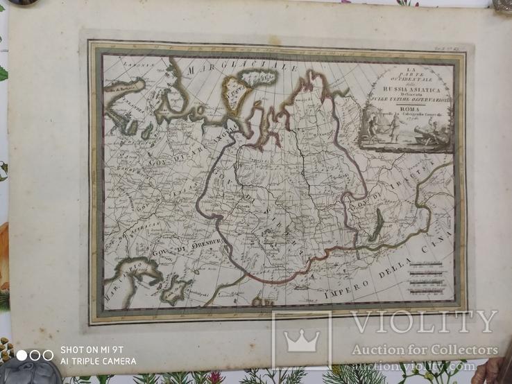 Russia Asiatica Джованни Кассини 1796г