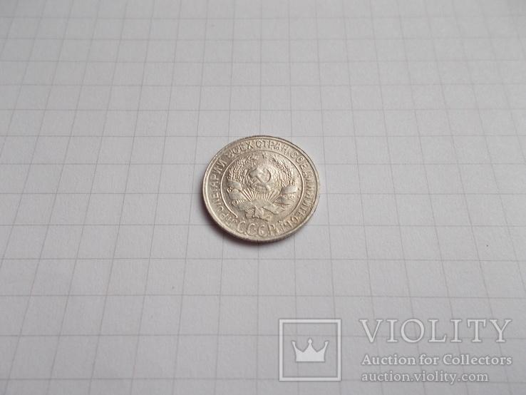 Монета 10 копеек 1928 года, фото №7
