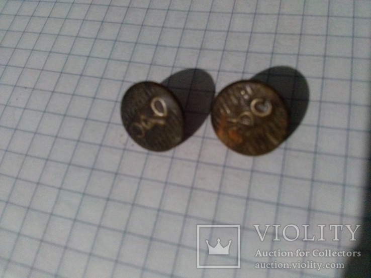Пуговица (лот 9), 2 шт, фото №2