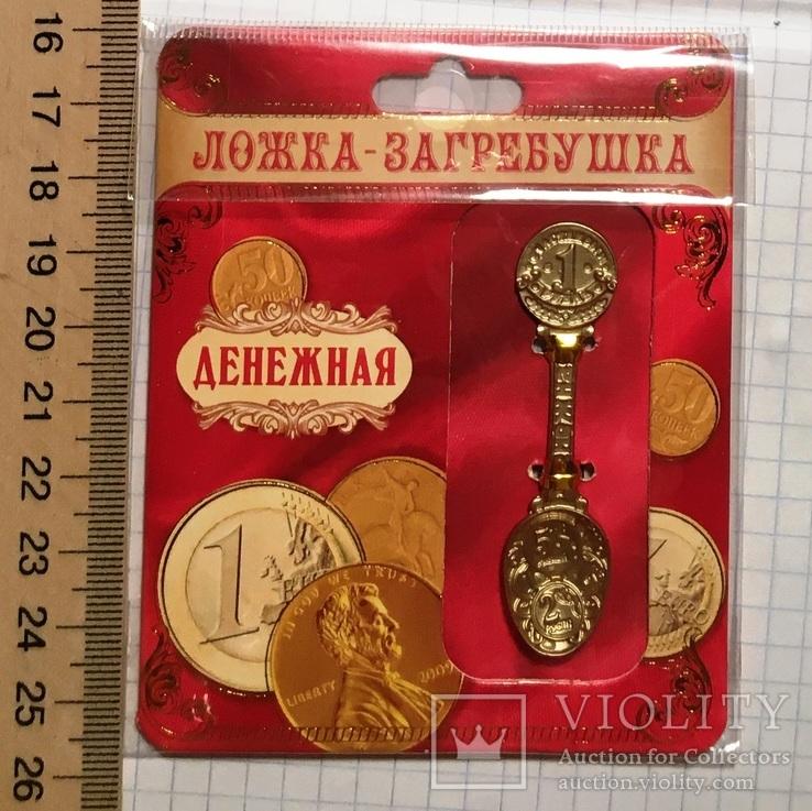 Сувенир, талисман денежная ложка-загребушка / Сувенір, талісман ложка загребушка, фото №4